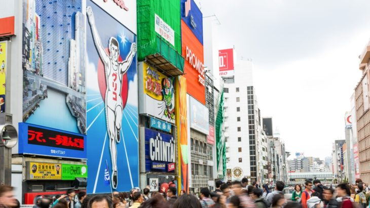 大阪の安いホテル5選!カップルでの休憩にもおすすめ!
