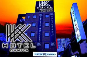 3.大宮で圧倒的低価格!?HOTEL K omiya