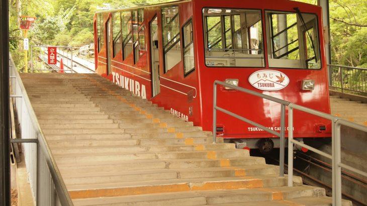 monorail-318797_12801