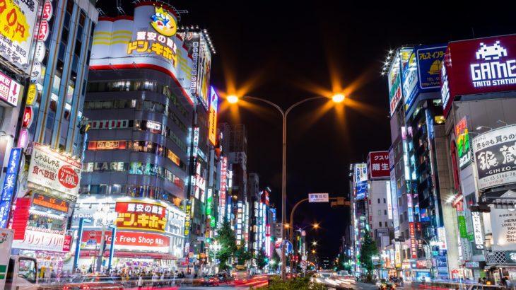 【厳選】新宿のオンナをイかせるラブホテル5選!